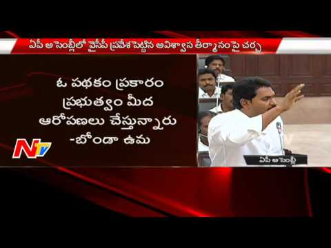 YS-Jagan-Serious-Reply-on-Allegations-Against-Him-NTV
