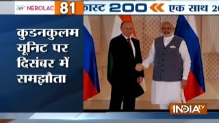 Superfast 200 | 4th December 2016, 7:30 PM - India TV