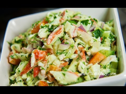 Crab Salad (Imitation Crab) Recipe