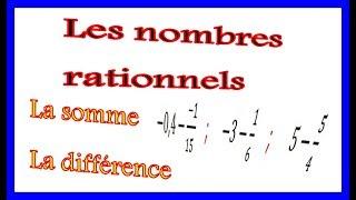 Maths 4ème - Les nombres rationnels Somme et Différence Exercice 20