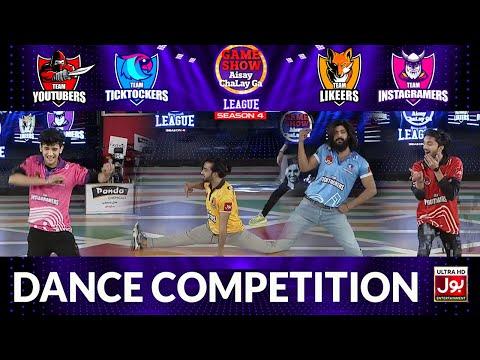 Dance Competition   Game Show Aisay Chalay Ga League Season 4   Danish Taimoor Show   TikTok