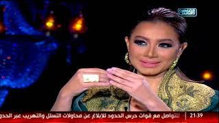 شيخ الحارة  لقاء الإعلامية بسمة وهبه مع النجمة فيفي عبده   الحلقة الكاملة 15 يونيو