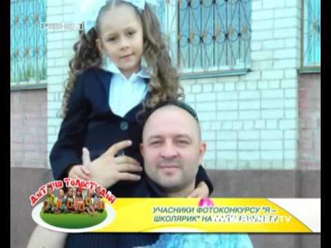 """Дитяча телестудія """"Рівне 1"""" [182-й випуск]"""