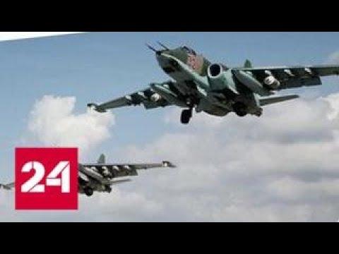 Минобороны РФ: ИГ могло остаться только в зоне ответственности США - Россия 24