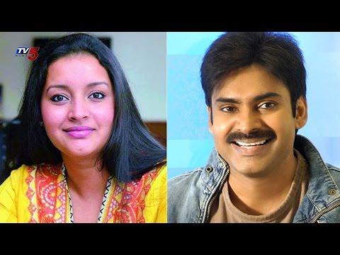 Pawan Kalyan Was Happy For Son Debut Film, Says Renu Desai : TV5 News