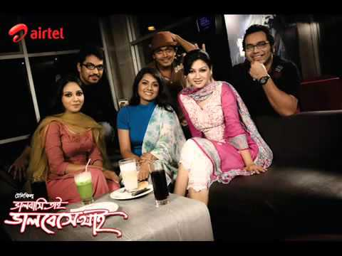 Bhalobashi tai bhalobeshe Jai  Female Version  HD 640x360
