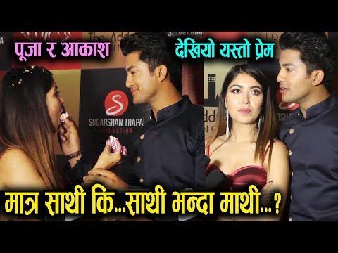 Video Pooja Sharma & Akash Stha को यस्तो प्रेम || जन्मदिनमा देखियो यस्तो केयरिङ् || Mazzako TV download in MP3, 3GP, MP4, WEBM, AVI, FLV January 2017