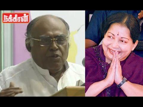 Pazha-Karupaiya-slams-Jayalalitha-Speech-against-ADMK-govt-in-EVKS-function-08-03-2016
