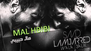 Saad Lamjarred - Mal Hbibi Malou  |   (سعد لمجرد - مال حبيبي مالو (النسخة الأصلية