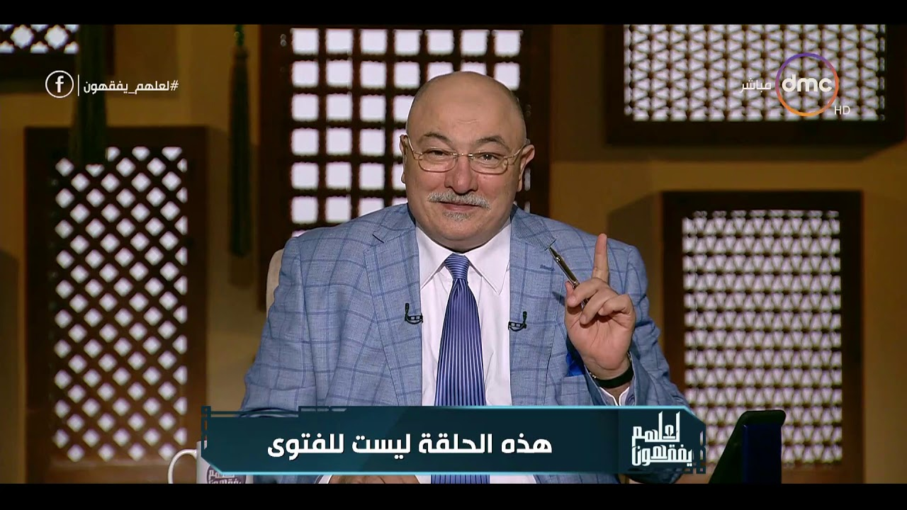 برنامج لعلهم يفقهون - حلقة السبت مع (خالد الجندي)الميزان الدعوي 19/10/2019 - الحلقة الكاملة