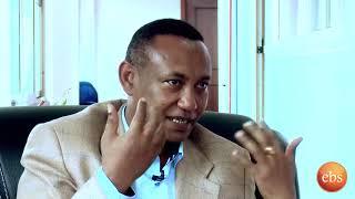 አርአያ ሰብ (የልዑል አለማየሁ ዘጋቢ ፊልም ክፍል 1)/Who Is Who Season 5 Episode 4 Part 2 Leul Alemayehu