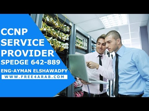 10-CCNP Service Provider - 642-889 SPEDGE (Complex MPLS L3VPN)By Eng-Ayman ElShawadfy   Arabic