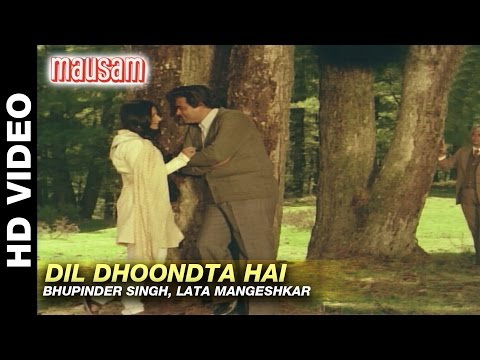 Dil Dhoondta Hai - Mausam | Bhupinder Singh & Lata Mangeshkar | Sanjeev Kumar & Sharmila Tagore (видео)