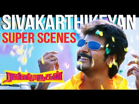 Video Rajini Murugan - Sivakarthikeyan Super Scenes | keerthi Suresh | Soori | Latest Super Scenes download in MP3, 3GP, MP4, WEBM, AVI, FLV January 2017