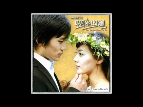Save The Last Dance For Me OST #01 Give My Love - 에드워드 (Edward Cheon)