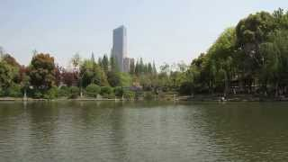 Nantong China  city photo : Weng Feng Park in Nantong, China