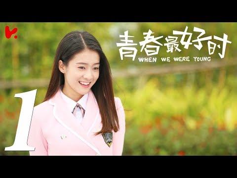 ENG SUB | [When We Were Young] EP01-- Starring: Zeng ShunXi, Zhang Xue Ying, Lu Xiao Yu