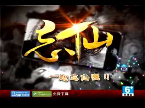 Video of 忘仙OL