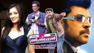 Video Love In Singapore | Mammootty Movies | Family Entertainment Movie | new upload 2017 MP3, 3GP, MP4, WEBM, AVI, FLV April 2018