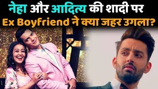 Video Himansh Kohli react to Neha's wedding with Aditya Narayan | Watch Out This Video To Know More.. download in MP3, 3GP, MP4, WEBM, AVI, FLV January 2017