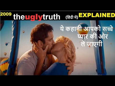 The Ugly Truth (2009) Movie Explained in Hindi   Web Series Story Xpert