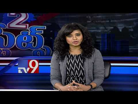 2 States Bulletin || Top News from Telugu States || 02 - 11- 2017 - TV9