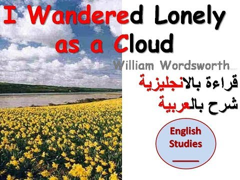 I Wandered Lonely as a Cloud