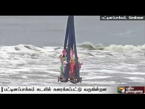 Ganesh-idols-immersed-in-Pattinapakkam-sea--Live-report