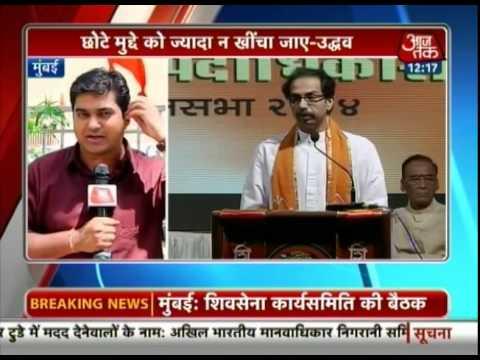 Minor issues must not escalate: Uddhav Thackeray 21 September 2014 01 PM