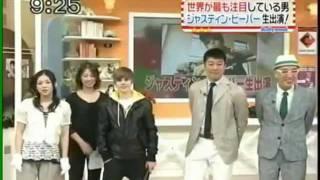 ☆ジャスティン・ビーバー☆  の『BABY』【ライブ】 日本語訳を