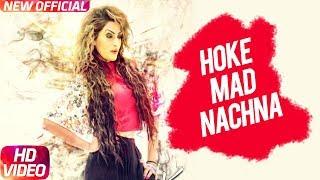 Download Lagu Ho Ke Mad Nachna ( Full Video )   Mann K Ft. Ravish   Latest Punjabi song 2017   Speed Records Mp3
