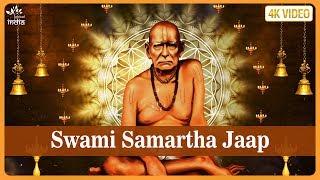 Shree Swami Samarth Jai Jai Swami Samarth - Akkalkot Swami Samarth Songs (Marathi Bhakti Geet मराठी भक्ती गीते, Marathi Song मराठी गाणी, ...