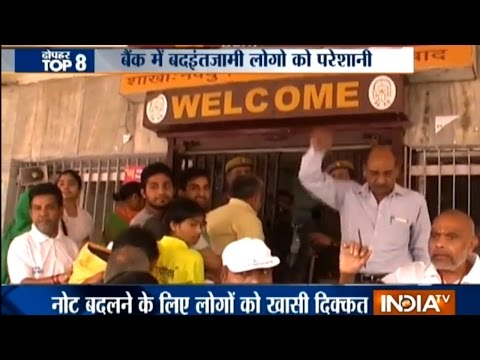 10 News in 10 Minutes | 10th November, 2016 - India TV