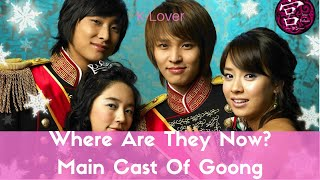Video Where Are They Now? (Goong Cast) MP3, 3GP, MP4, WEBM, AVI, FLV Maret 2018