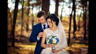 Свадебная видео и фотосьемка