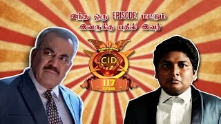 Video CID Serial Spoof | Madras Central MP3, 3GP, MP4, WEBM, AVI, FLV Januari 2018