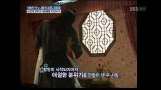 Video Frozen Flower NG - Jo In Sung MP3, 3GP, MP4, WEBM, AVI, FLV April 2018