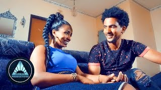 Video Tomas Mulugeta - Fiqrey - New Eritrean Music 2018 MP3, 3GP, MP4, WEBM, AVI, FLV Juni 2018