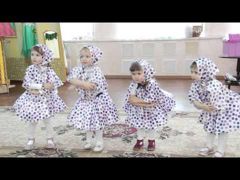 Танец неваляшек.1 младшая группа. (видео)
