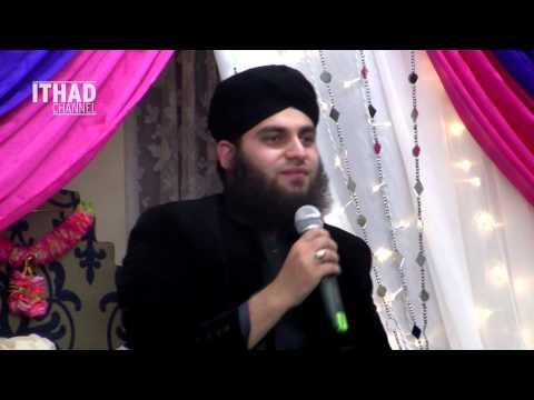 Mawlid Conference 2013- Hafiz Ahmed Raza Qadri - Naat Pakistan