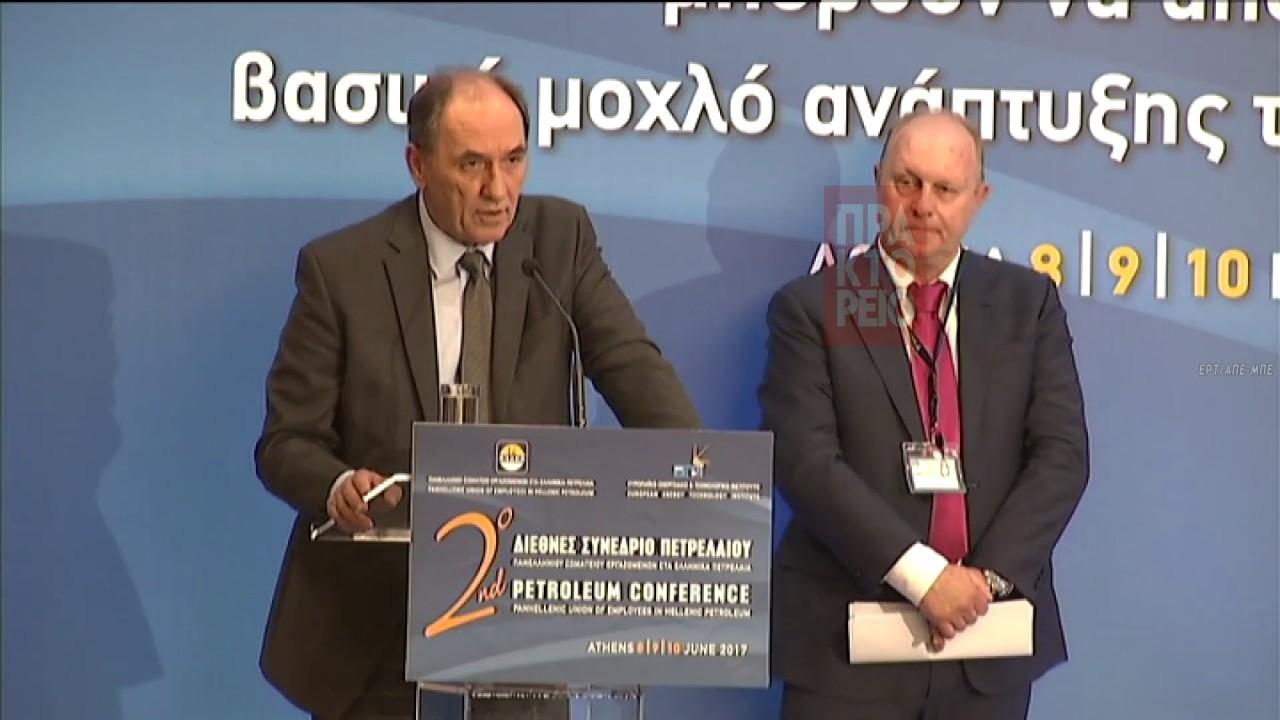 Γ. Σταθάκης: Σχέδιο για επαναπροκήρυξη νέων οικοπέδων υδρογονανθράκων