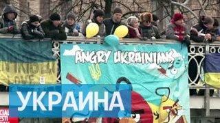 Факты, которые обнажают правду: неприглядное закулисье Майдана