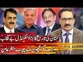 Kal Tak with Javed Chaudhry | 26 September 2018 | Express News