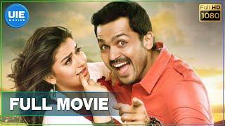 Video Biriyani - Tamil Full Movie | Karthi, Hansika, Motwani | Yuvan Shankar Raja MP3, 3GP, MP4, WEBM, AVI, FLV Desember 2018