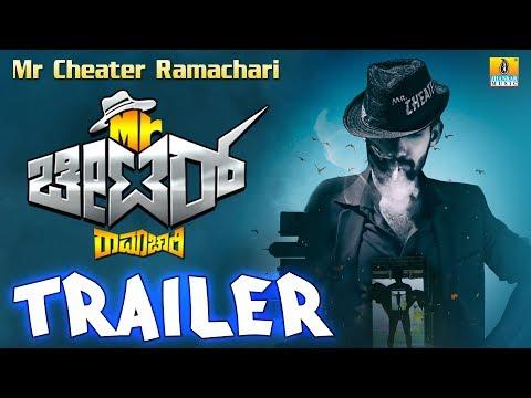 Mr Cheater Ramachari ..