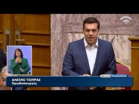 Παρεμβάσεις Πρωθυπουργού στην Ολομέλεια της Βουλής στη συζήτηση επί των Προγραμματικών Δηλώσεων