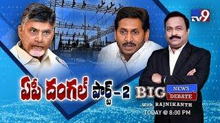 Big News Big Debate : YCP TDP Corruption Battle In AP – Rajinikanth