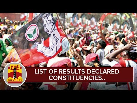 List-of-Constituencies-where-results-are-declared-6-PM-Update-Thanthi-TV