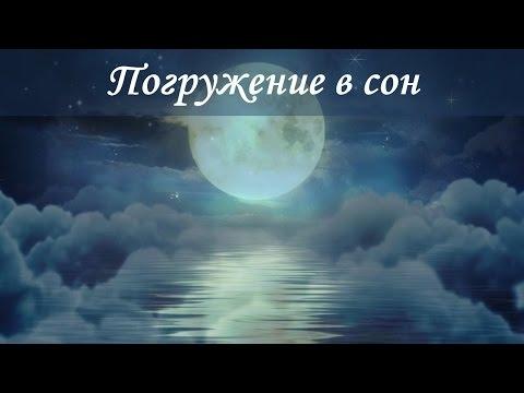~~Музыка для глубокого сна и восстановления сил~~ (видео)