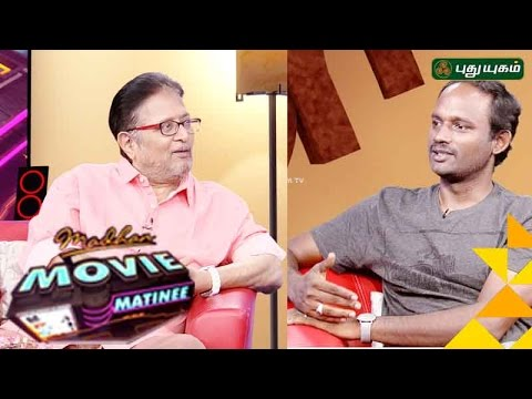 Madhan interacts with Director Manikandan | Madhan Movie Matinee | 25/09/2016 | Puthuyugam TV